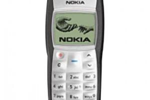 25,000 euros for a Nokia 1100