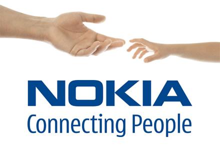 HMD Global выпускает на рынок новые телефоны Nokia