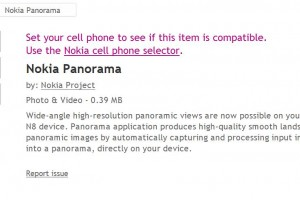FREEWARE: Nokia Panorama Available at the Ovi Store for your Nokia N8 (And Nokia N900)