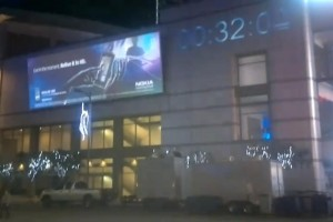 Video: TRON: Legacy Nokia N8 Ad projection on Nokia Theatre