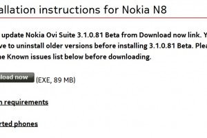 Ovi Suite updated to 3.1.0.81 from Nokia Beta Labs