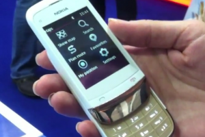 Video: Nokia Maps on S40 Nokia C2-03