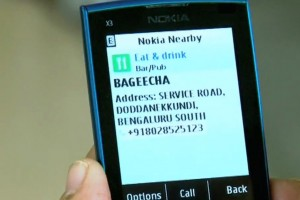 Nokia Nearby, hyper-local search beta from Nokia Beta Labs (For S40/S60)