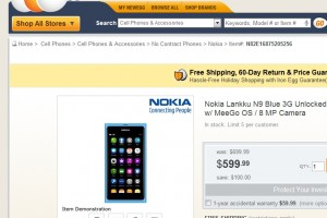 Newegg lists the Nokia N9