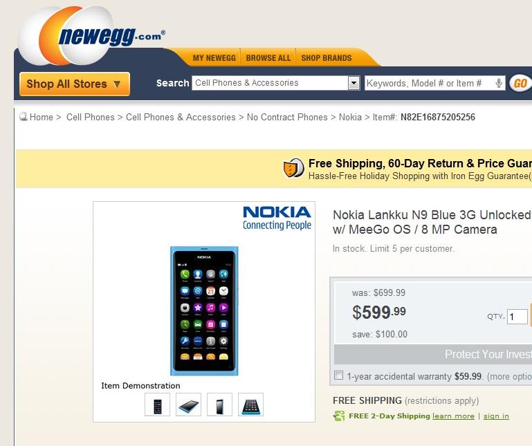 Popular online US electronics retailer, and California based Newegg ...