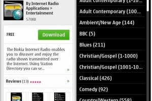 Nokia Internet Radio now available for N9/N950