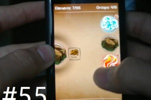 Lumiappaday #55: Doodle God demoed on the Nokia Lumia 800 #XboxLive