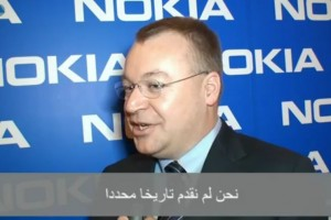 Video: Elop – Middle East Nokia Lumia launch when WP gets Arabic Language support (in the works for this very important region)