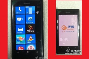 China's Lumia coming April with Tango?
