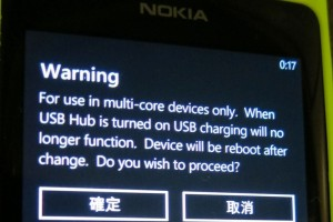 "Nokia Lumia diagnostics, ""For use in multi-core devices only. When USB Hub…"""