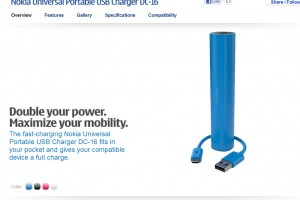 Accessories: Colourful Nokia Portable Charger sticks, Nokia DC-16