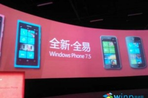 Windows Phone/Lumia launched in China?