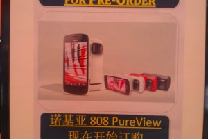 Nokia 808 PureView available for Pre-Order, Singapore?