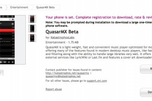 Symbian Apps: Quasar MX Beta (music player) available at Nokia Store (Harmattan Port)