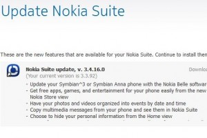 Nokia Suite update to 3.4.16.0?