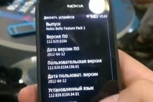 Weekend Watch: Nokia 808 PureView Hands on (FW 2012-04-14)
