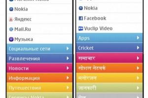 Nokia Browser with S40, now with Multitasking to switch between messaging and web.
