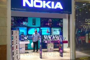 Nokia 808 PureView spotted in Khalida's Mall, UAE