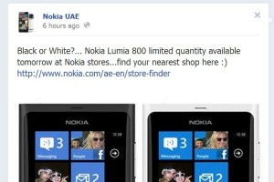 Nokia Lumia 800 available at UAE