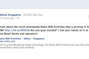 Nokia 808 PureView arrives in Singapore today!