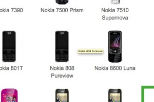 Nokia 808 PureView selectable at Nokia Store (with incorrect thumbnail) and Beta Labs