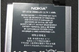 Nokia Lumia 920 has a lithium polymer battery?