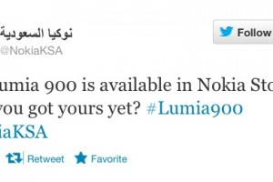 Lumia 900 now in KSA stores ( + mini rant )