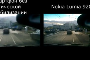 Video: Nokia Lumia 920 Optical Image Stabilisation, car demo – is it real?
