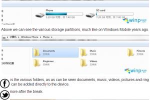 WP8 Drag & Drop File Storage Detailed