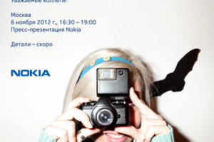 Lumia 820 & 920 Coming to Russia on Nov. 6th?