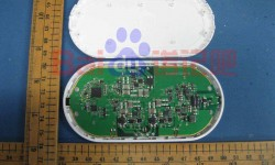 inside charging plate