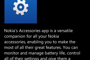 "Nokia ""Accessories"" Update Available for WP8 Devices"
