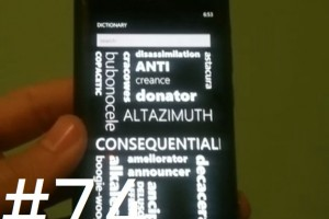 Lumiappaday #74: Dictionary on the Nokia Lumia 800