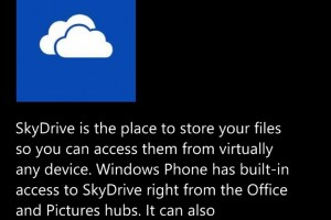SkyDrive and Nokia Care App updated for Nokia Lumia WP8