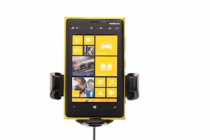 Video: Introducing Nokia Wireless Charging Car Holder CR-200.