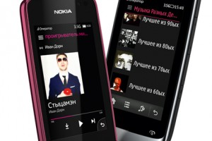 Mix Radio Lands on Asha Devices, Starting in Russia