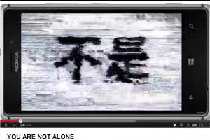 Video: You Are Not Alone – Nokia – Lumia #925