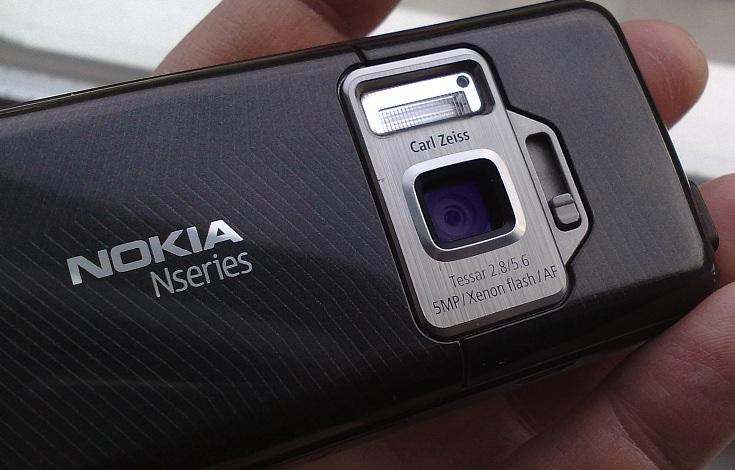 consumer perception of nokia Customer perception towards nokia cellphones this leads to reinforcement of the brand¶s quality standards and hence favourable consumer perception compared to.