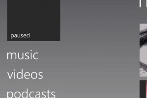Closer Look at Lumia Amber Update, Shows Off FM Radio and More