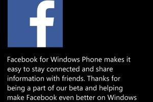 Lumiappdates: Facebook 5.0 graduates from Beta, update available for WP8, another update next week already