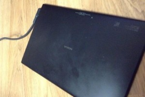 Cancelled Nokia Tablet Appears?