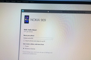 More Proof That the Lumia 1020 was Called the 909