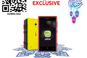 Nokia's exclusive apps extends outside the US, secures Shahid.net