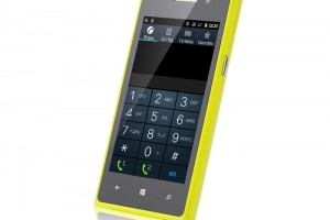 "Weekend LOL: Fake Lumia 1020, 2 Mp Camera, Android, ""Xpress Music"""