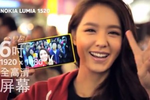 Hong Kong superstar Ella Koon does a promo for the Nokia Lumia 1520 您的故事 演繹真摰