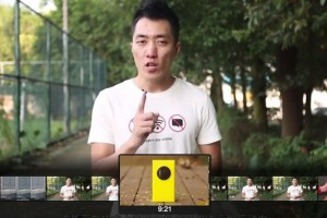 Video: In depth, high quality video review of the Nokia Lumia 1020 (Chinese)