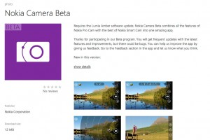 Nokia Camera Beta lands on Store for all WP8 Lumia phones