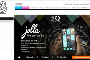 August 12: Jolla arrives in Hong Kong on 3/Three/3HK with Jolla Experience Night and VIP pack