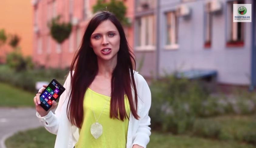 photo of girls розетка № 32407