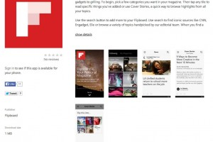 Flipboard for WP in store, but not yet downloadable